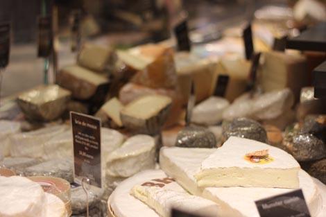 גראנד אפיסרי גבינות