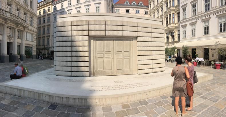 האנדרטה לזכר השואה